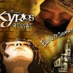 106 - Kyrios 2010 (SP)