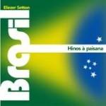 69 - Eliezer Setton 2009 (AL)